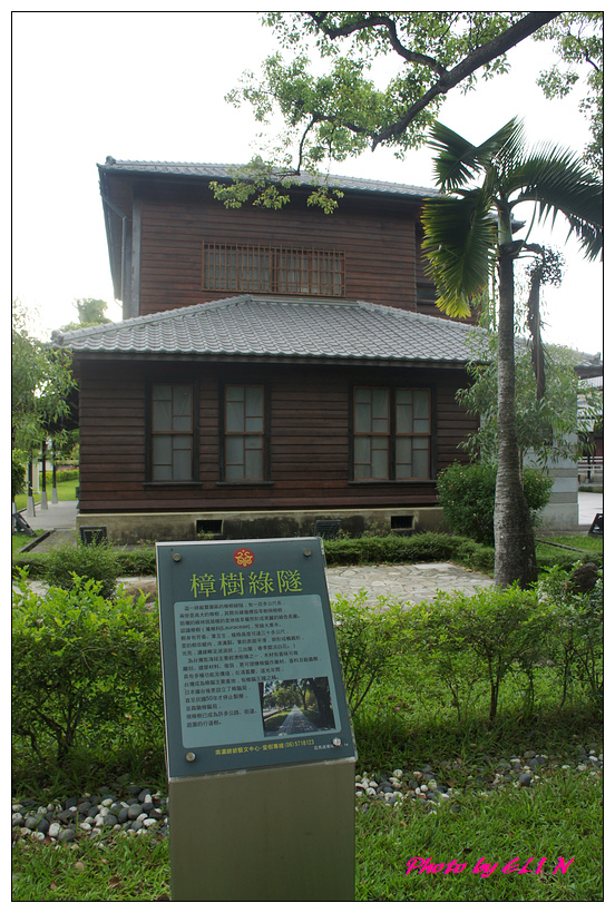 1020707-台南永恆天詩義式餐廳+台南麻豆總爺藝文中心-35.jpg