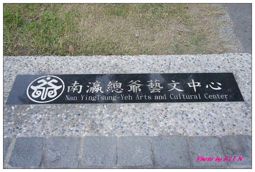 1020707-台南永恆天詩義式餐廳+台南麻豆總爺藝文中心-37.jpg