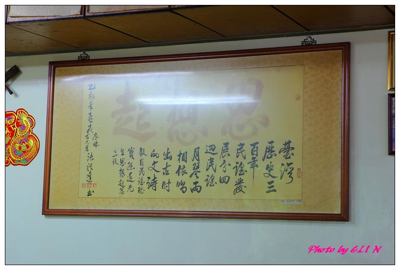 1020713.14-墾丁瘋(思想起土雞城&天鵝湖湖畔別墅飯店)-1.jpg