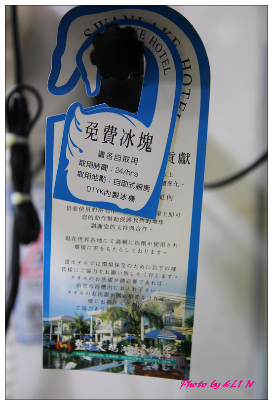 1020713.14-墾丁瘋(思想起土雞城&天鵝湖湖畔別墅飯店)-20.jpg