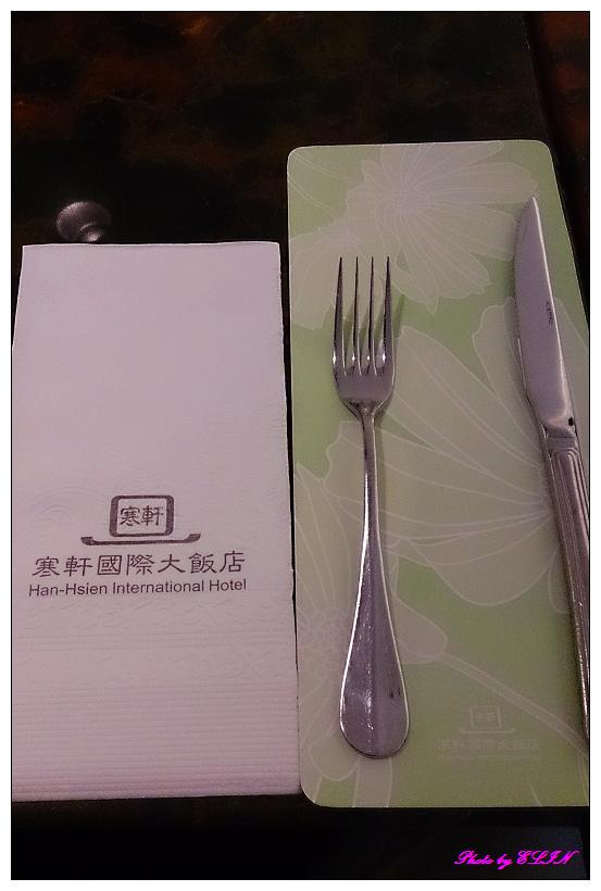 1020720-寒軒國際大飯店2F茶苑.jpg
