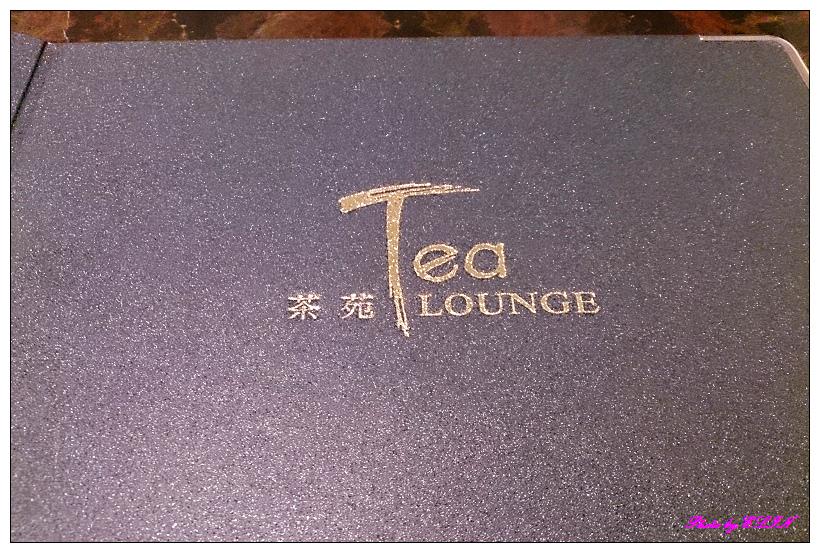 1020720-寒軒國際大飯店2F茶苑-1.jpg