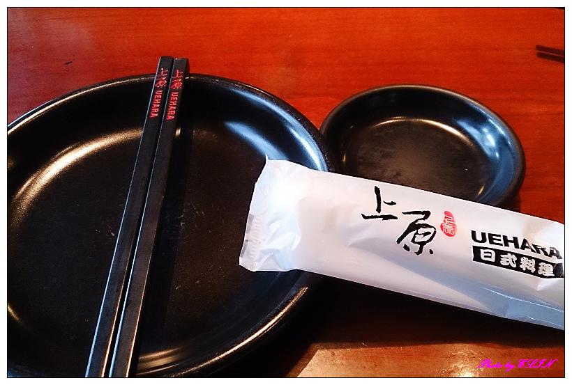 1020721-上原日式料理-3.jpg