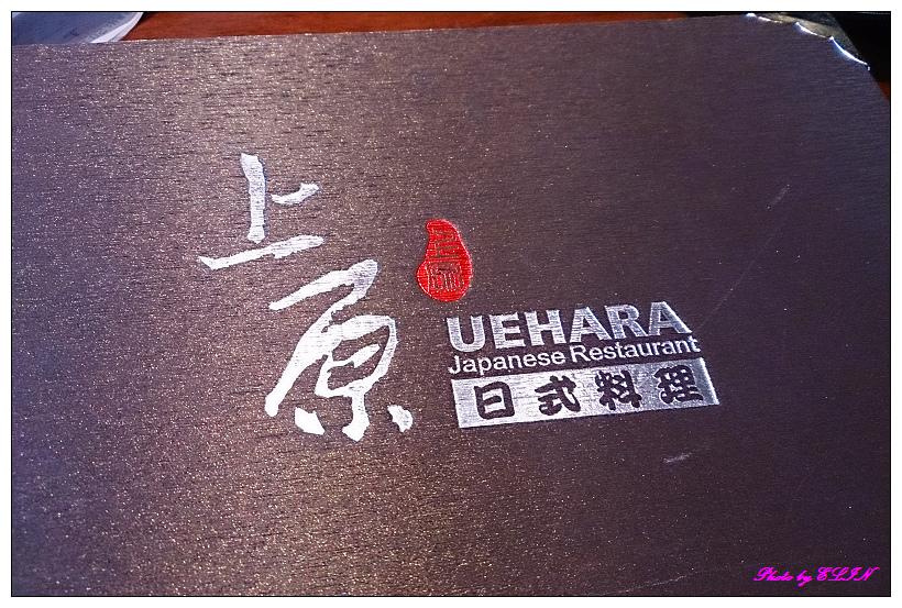 1020721-上原日式料理-4.jpg