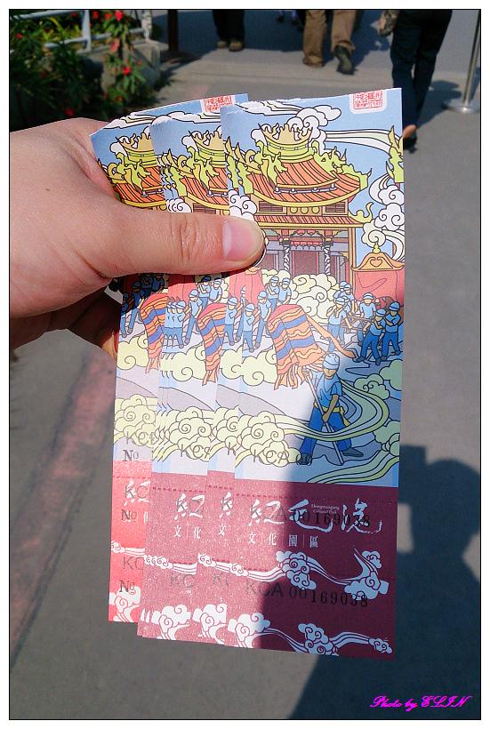 1030118-紅毛港文化園區-2.jpg