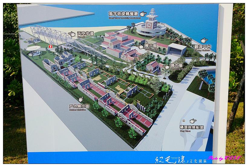1030118-紅毛港文化園區-5.jpg