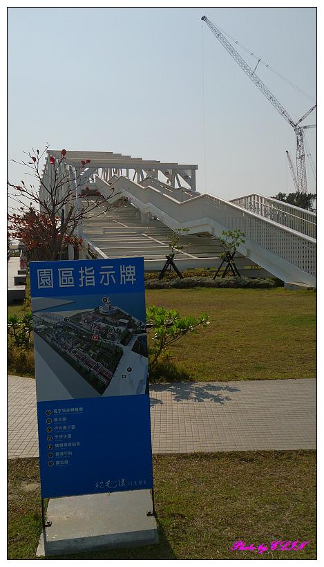 1030118-紅毛港文化園區-7.jpg