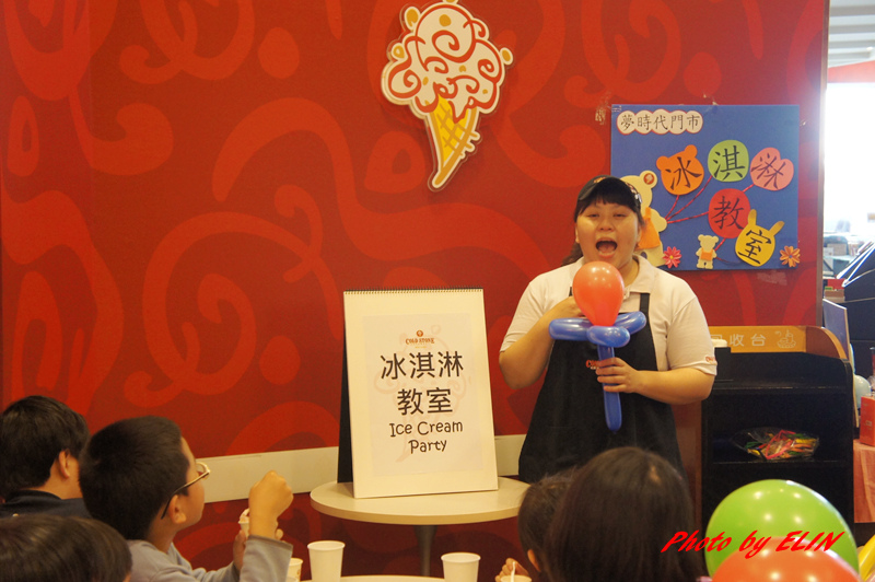 1030301-夢時代Cold Stone炒冰淇淋體驗活動.jpg