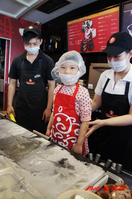 1030301-夢時代Cold Stone炒冰淇淋體驗活動-6.jpg