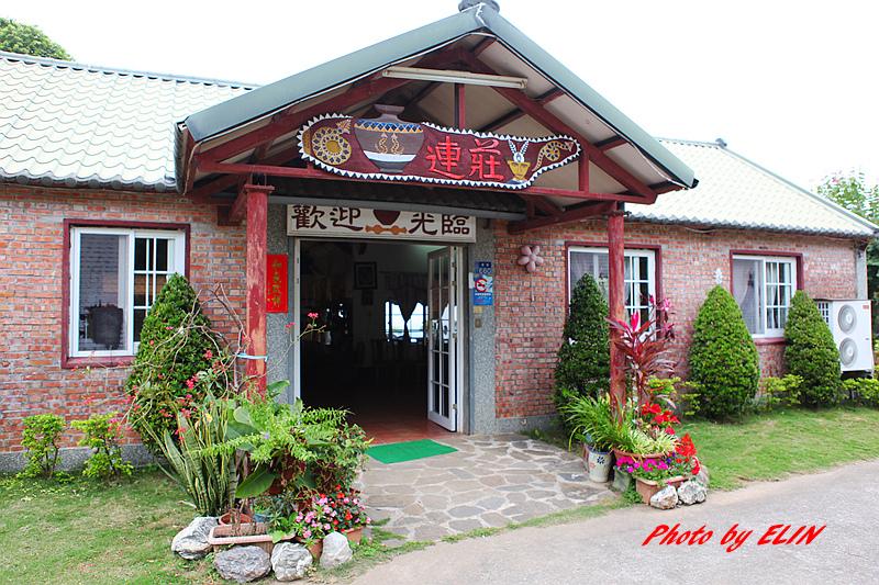 1030308-金獅湖蝴蝶園&屏東來一連莊休閒景觀餐廳-24.jpg