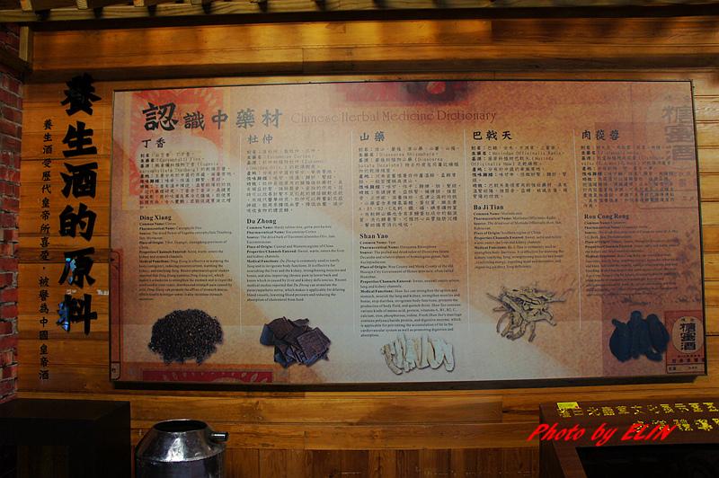 1030531-烏山頭水庫&綠色空間&隆田酒廠&有間冰舖-4.jpg