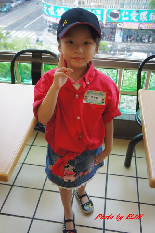 1030615-麥當勞小小服務員體驗活動-3.jpg