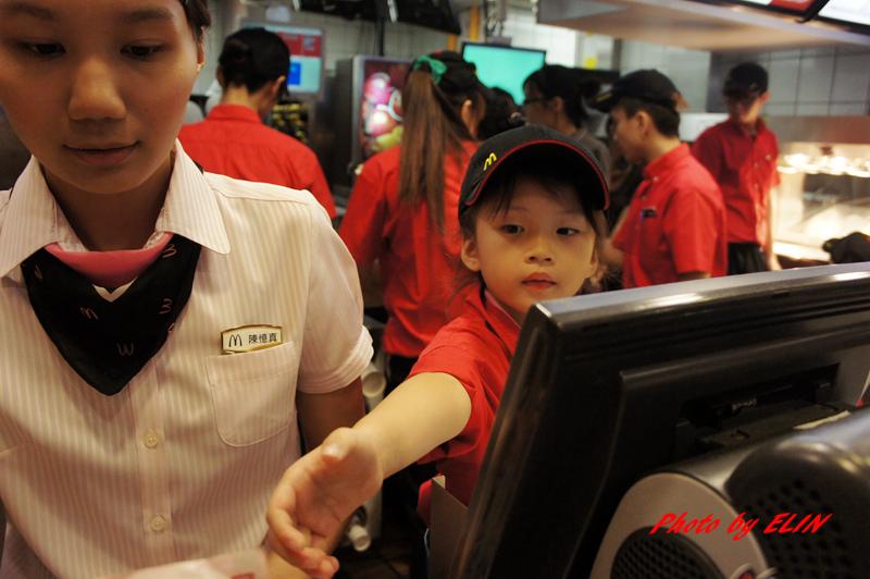 1030615-麥當勞小小服務員體驗活動-5.jpg