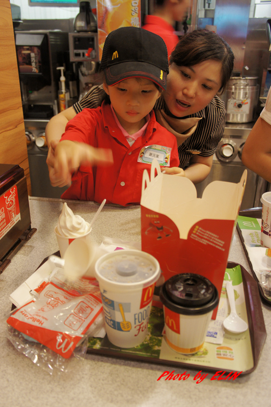 1030615-麥當勞小小服務員體驗活動-7.jpg