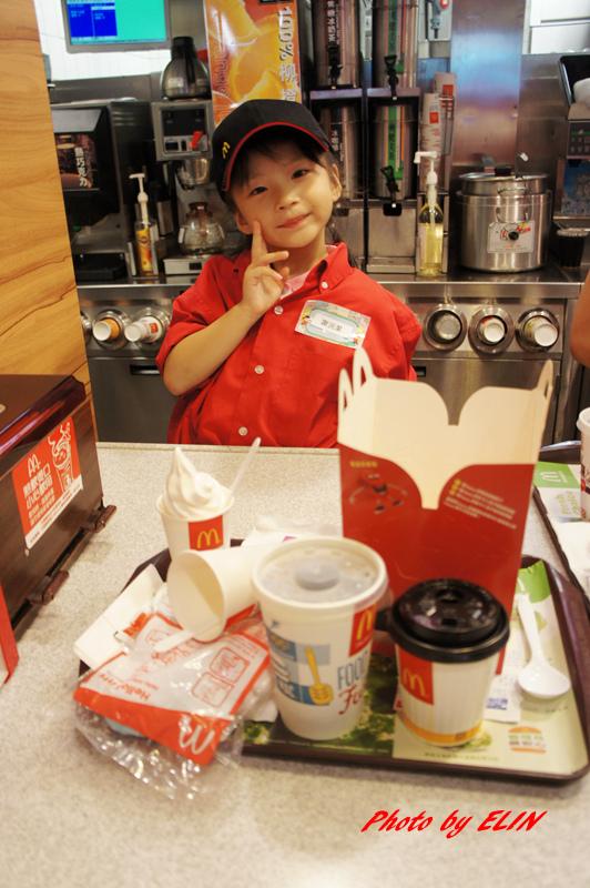 1030615-麥當勞小小服務員體驗活動-8.jpg