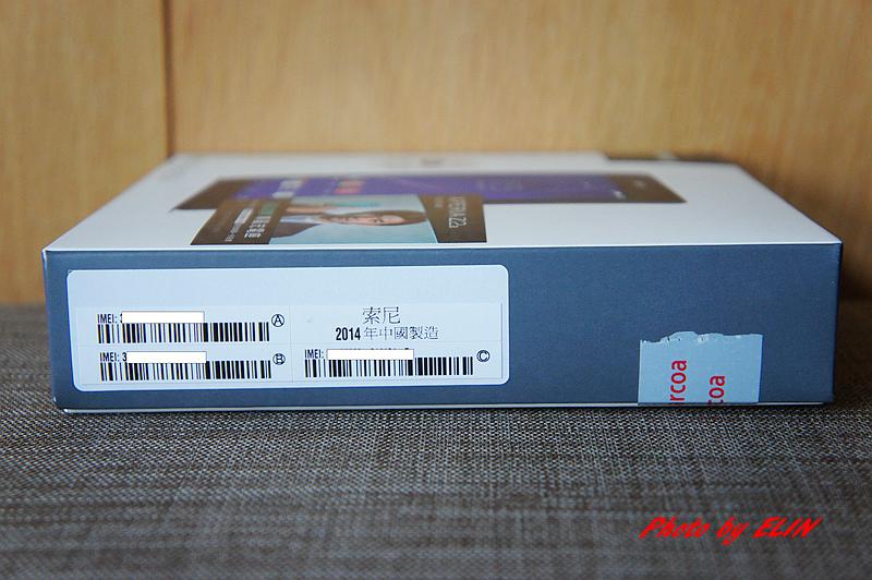 1030717-SONY XPERIA Z2a-3.jpg