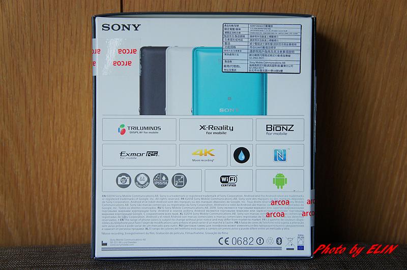 1030717-SONY XPERIA Z2a-4.jpg