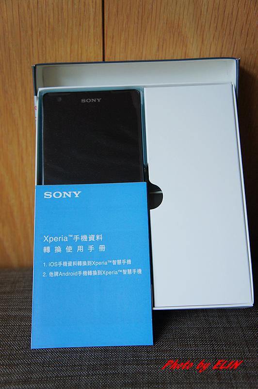 1030717-SONY XPERIA Z2a-5.jpg