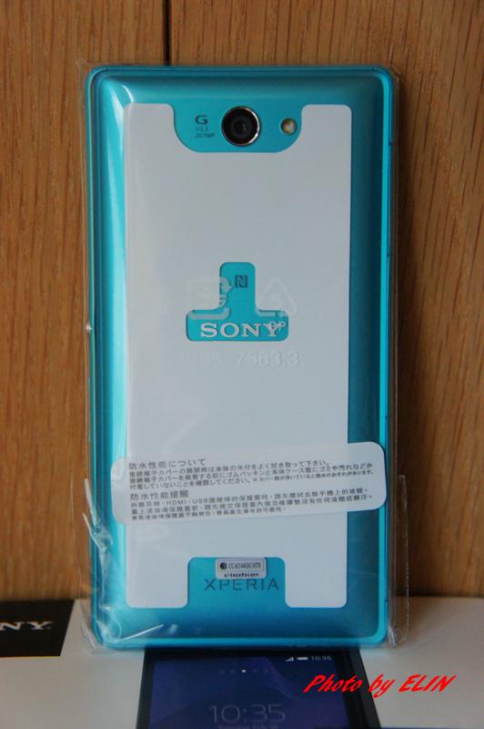 1030717-SONY XPERIA Z2a-9.jpg