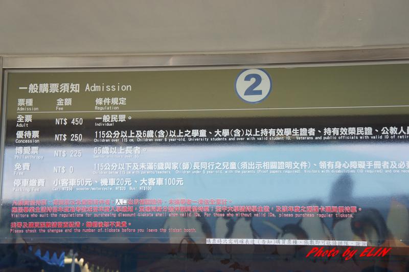 1030822-屏東海洋生物博物館+聚北海道昆布鍋(夢時代店)-2.jpg