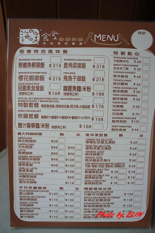 1030822-屏東海洋生物博物館+聚北海道昆布鍋(夢時代店)-22.jpg