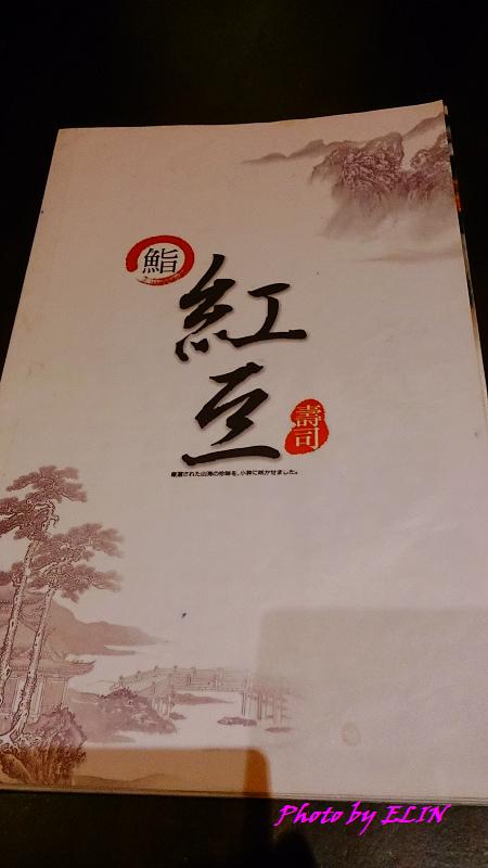 1030908-紅豆壽司-2.jpg