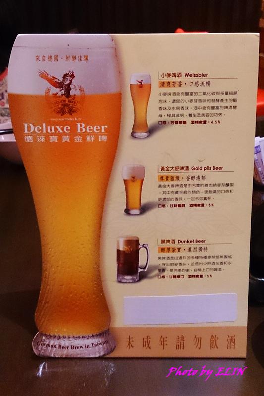 1030908-紅豆壽司-5.jpg