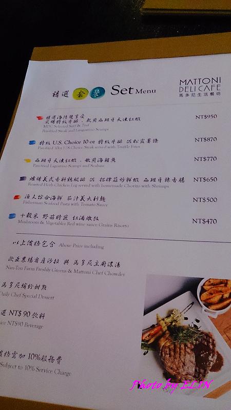 1030908-馬多尼生活餐坊-1.jpg
