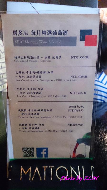 1030908-馬多尼生活餐坊-8.jpg