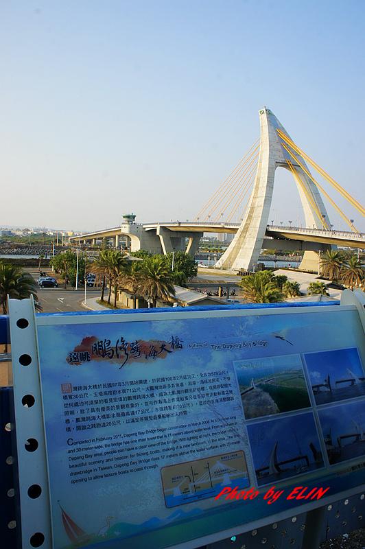 1040104-東港阿榮坊海鮮餐廳&青洲濱海遊憩區&華僑市場-19.jpg