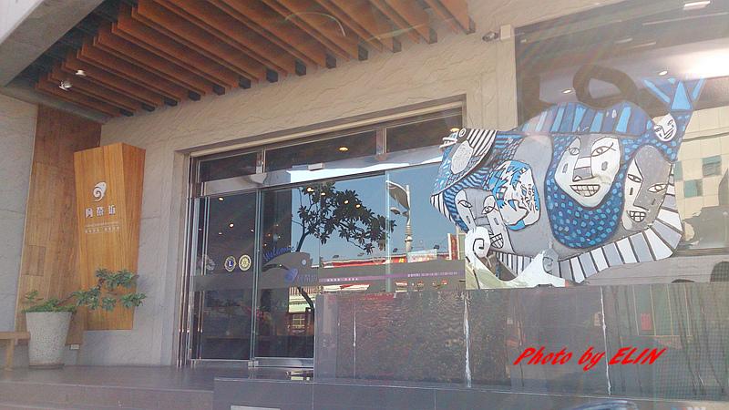 1040104-東港阿榮坊海鮮餐廳&青洲濱海遊憩區&華僑市場-29.jpg