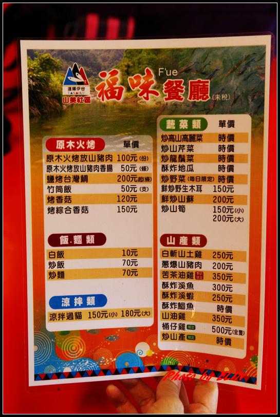 1040110.11-達娜伊谷自然生態公園&日月潭雲品酒店&車程車站-8.jpg