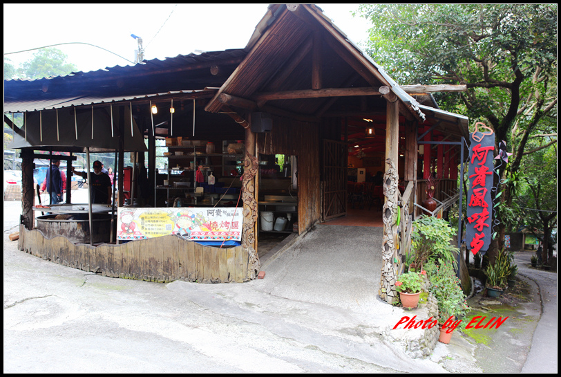 1040110.11-達娜伊谷自然生態公園&日月潭雲品酒店&車程車站-18.jpg