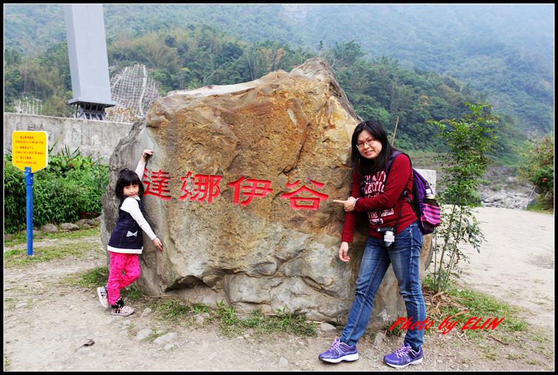 1040110.11-達娜伊谷自然生態公園&日月潭雲品酒店&車程車站-30.jpg
