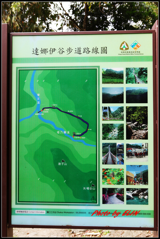 1040110.11-達娜伊谷自然生態公園&日月潭雲品酒店&車程車站-39.jpg