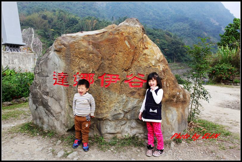 1040110.11-達娜伊谷自然生態公園&日月潭雲品酒店&車程車站-48.jpg