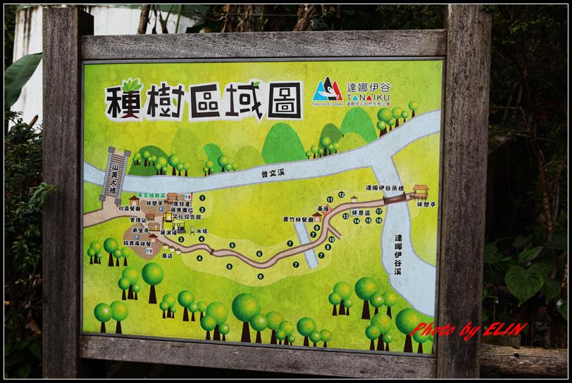 1040110.11-達娜伊谷自然生態公園&日月潭雲品酒店&車程車站-51.jpg