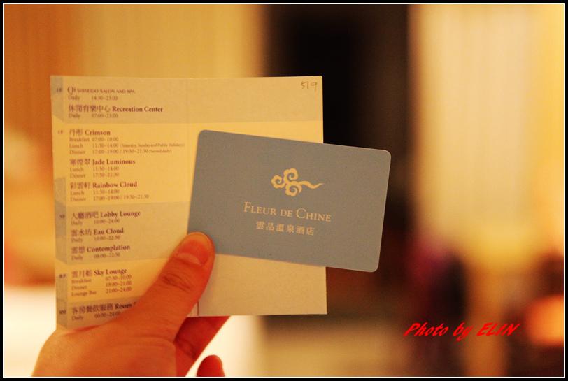 1040110.11-達娜伊谷自然生態公園&日月潭雲品酒店&車程車站-66.jpg