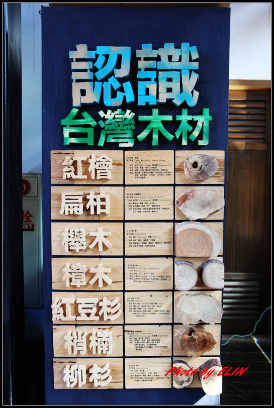 1040110.11-達娜伊谷自然生態公園&日月潭雲品酒店&車程車站-102.jpg