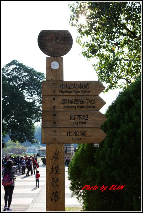 1040110.11-達娜伊谷自然生態公園&日月潭雲品酒店&車程車站-116.jpg