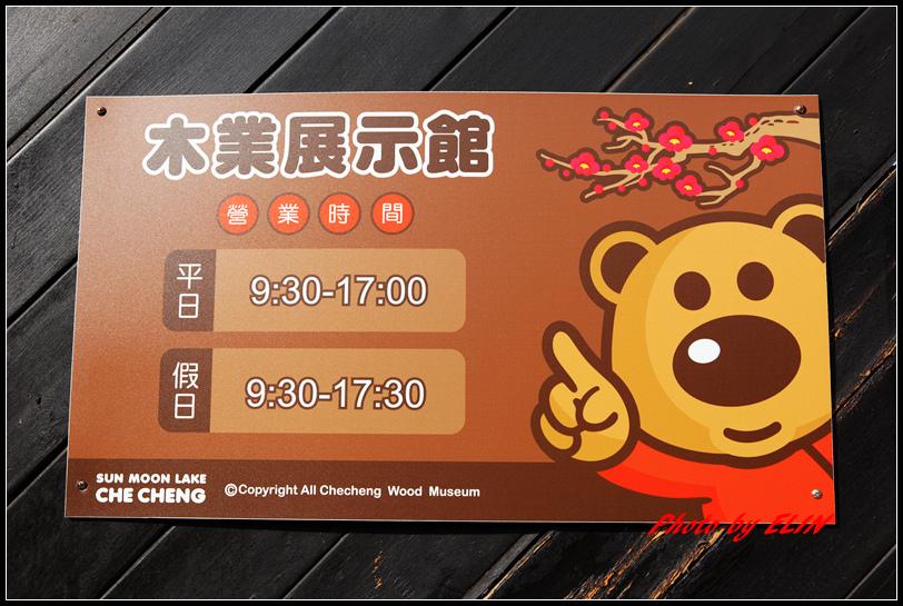 1040110.11-達娜伊谷自然生態公園&日月潭雲品酒店&車程車站-127.jpg