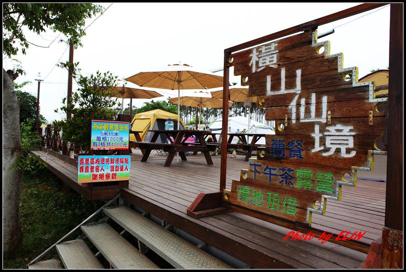 1040328.29-2015橫山仙境第一露-13.jpg