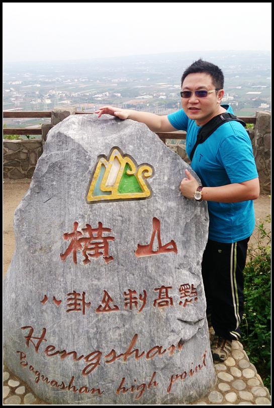 1040328.29-2015橫山仙境第一露-61.jpg