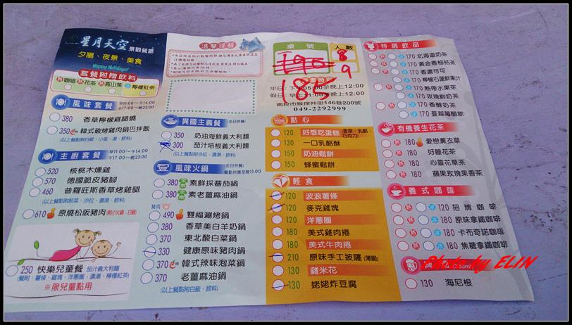 1040328.29-2015橫山仙境第一露-62.jpg