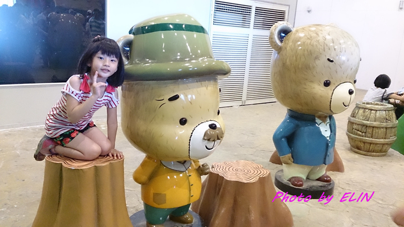 1040404-嘉義熊大庄&竹崎公園-天空步道-6.jpg