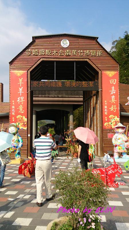 1040404-嘉義熊大庄&竹崎公園-天空步道-12.jpg