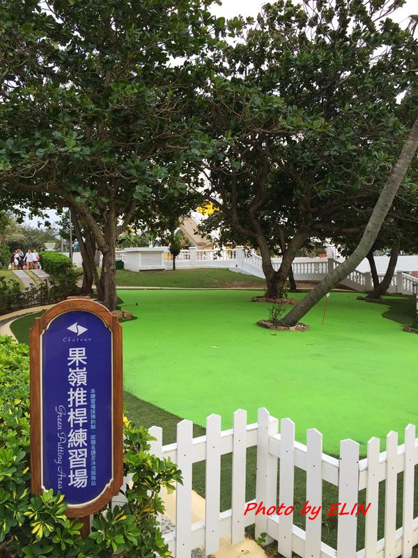 1041127.28-墾丁夏都沙灘酒店親子二日遊-34.jpg