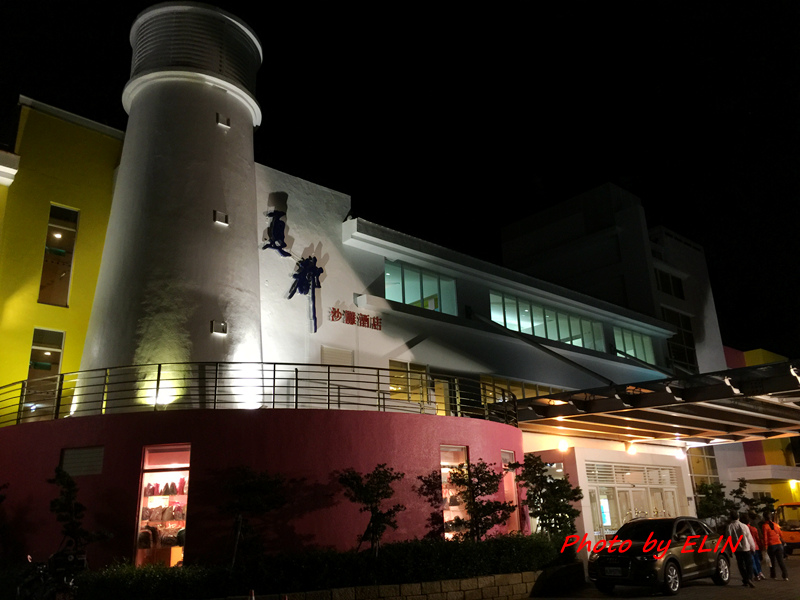 1041127.28-墾丁夏都沙灘酒店親子二日遊-46.jpg