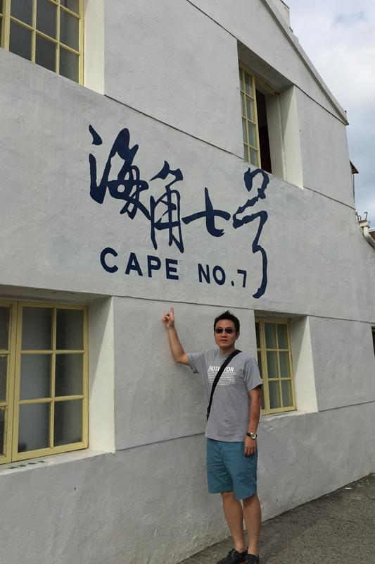 1041127.28-墾丁夏都沙灘酒店親子二日遊-74.jpg