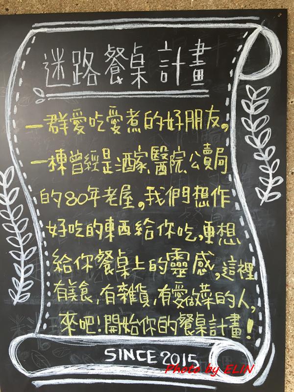 1041127.28-墾丁夏都沙灘酒店親子二日遊-77.jpg